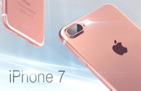 Tim Cook'un açıkladığı sürpriz iPhone 7 özelliği!