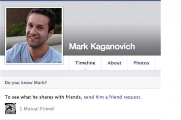 11. yaşını dolduran Facebook'un ilk üyeleri - Page 2