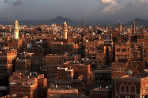 Eşi benzeri yok işte Yemen evleri - Page 1