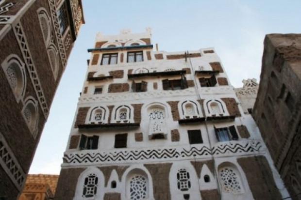 Eşi benzeri yok işte Yemen evleri - Page 2