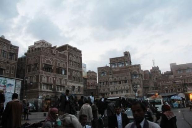 Eşi benzeri yok işte Yemen evleri - Page 4