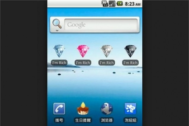 Android uygulamaların en pahalı olanları! - Page 1