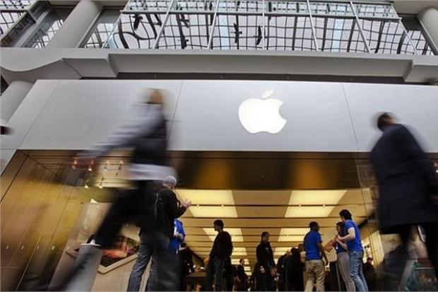Apple 203 milyar dolar ile neler yapabilir? - Page 2