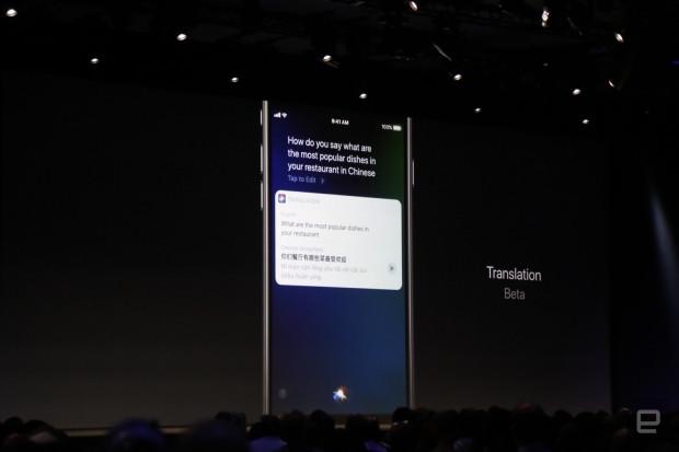 Apple iOS 11 tanıtımından ilk kareler - Page 3