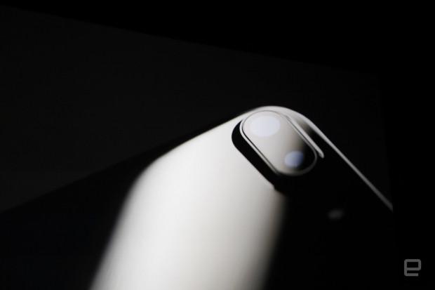 Apple iPhone 7 tanıtıldı işte ilk görüntüler - Page 1