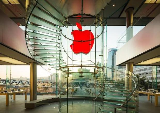 Apple'ın logosu neden kırmızı oldu? - Page 2