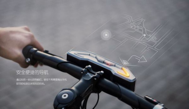 Baidu Dubike akıllı bisiklet! - Page 1