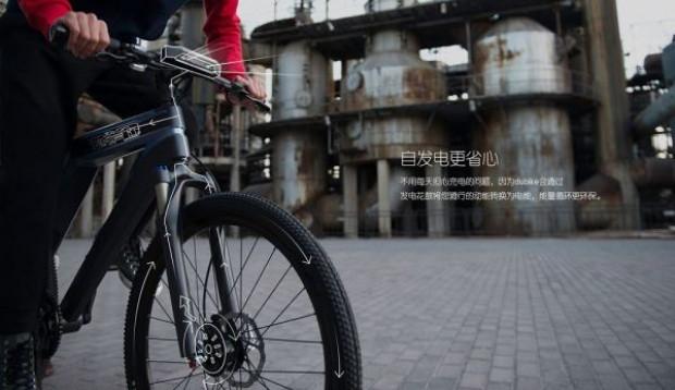 Baidu Dubike akıllı bisiklet! - Page 2