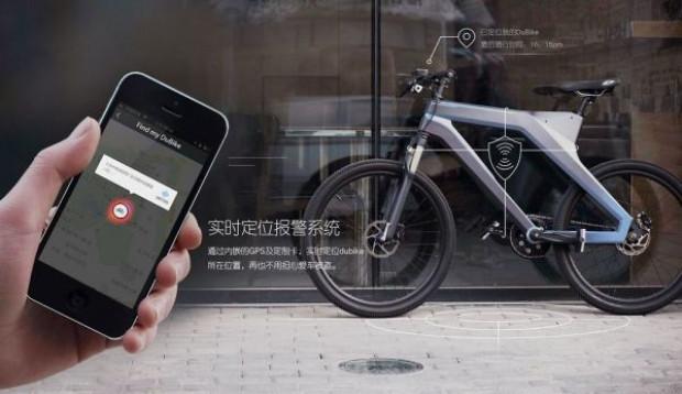Baidu Dubike akıllı bisiklet! - Page 3