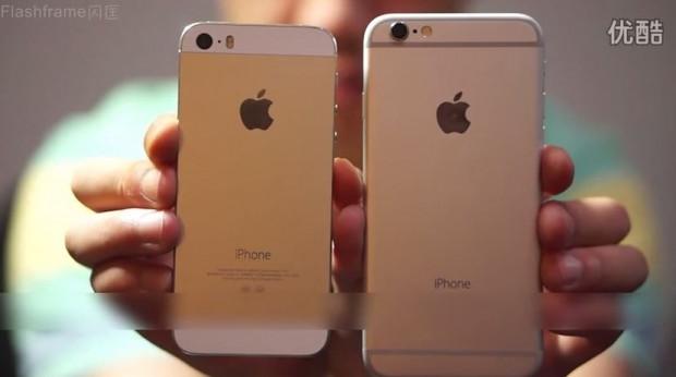 Basına sızan son iPhone 6 fotoğrafları - Page 2