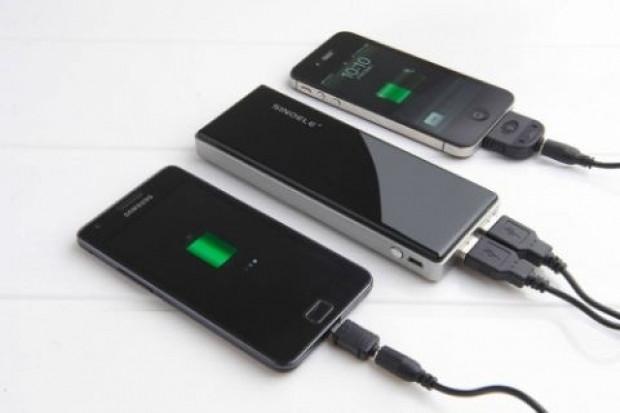 Bilimadamları, cep telefonları için çok hızlı şarj olan batarya geliştirdi - Page 2