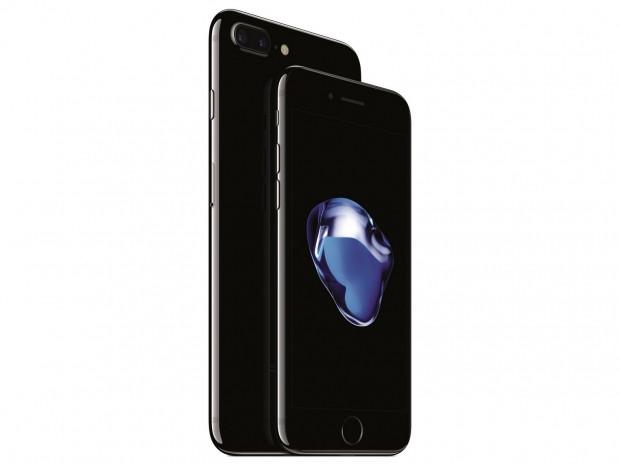 Bir iPhone 7'nin maliyeti ne kadar? - Page 4