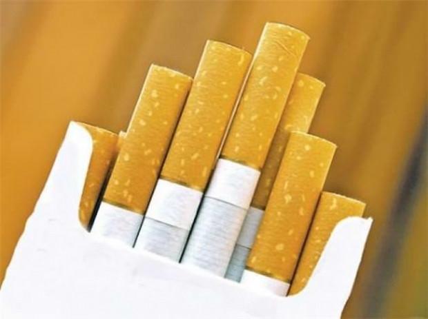 Bir pakette neden 20 sigara var? - Page 1