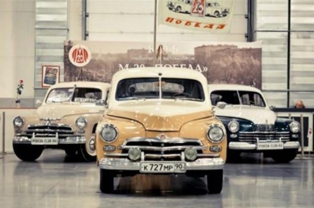 Bir zamanların en lüks otomobilleri - Page 4