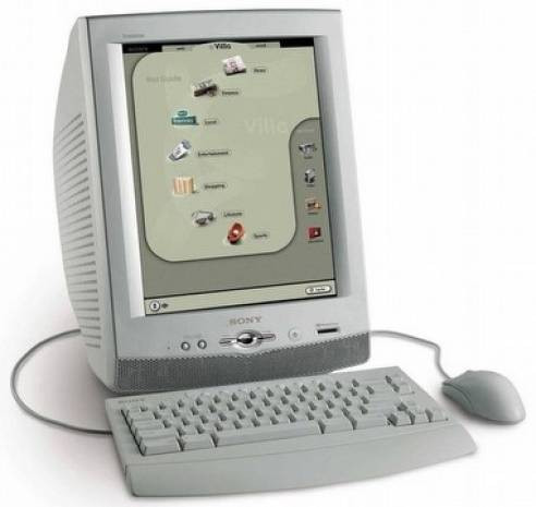 Bu 10 teknoloji ürünü tarihe karıştı! - Page 1