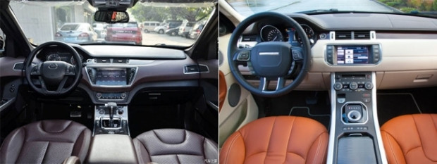 Bu da Range Rover'ın kopyası! - Page 3
