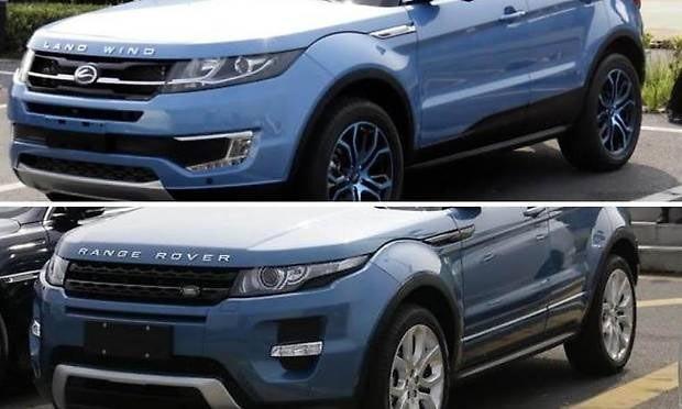 Bu da Range Rover'ın kopyası! - Page 4