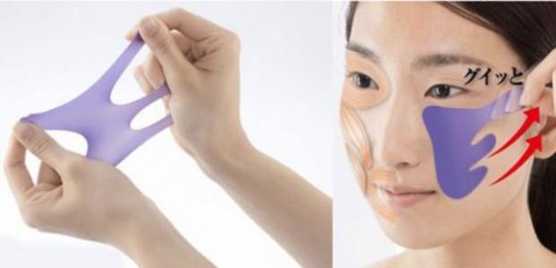 Bu Japon icatları yaşlanmayı önlüyor! - Page 3