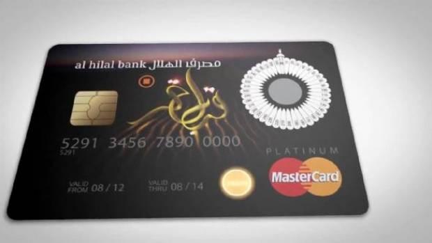 Bu kredi kartı kıbleyi gösteriyor! - Page 3
