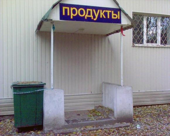 Bunları sadece Rusya'da görebilirsiniz! - Page 2