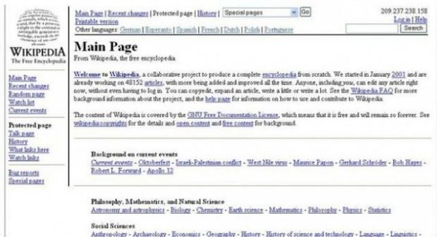 Büyük internet sitelerinin ilk halleri - Page 4