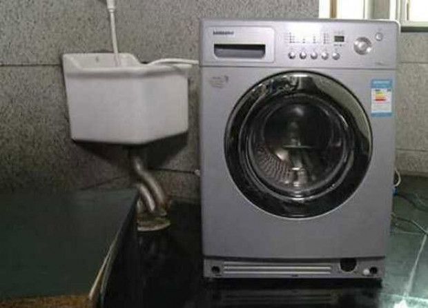 Çamaşır makinesinde yemek yapıyor! - Page 2