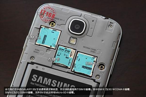 Çift sim kartlı en iyi akıllı telefonlar - Page 2