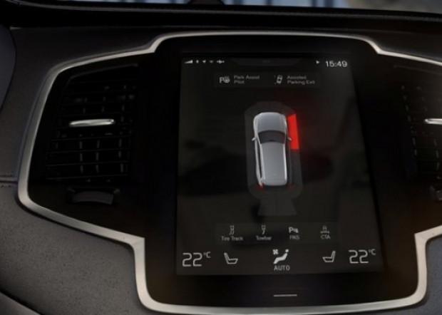 Çılgın teknolojik özelliklere sahip 10 SUV modeli - Page 3