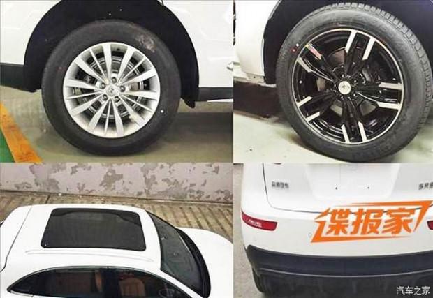 Çin, Porsche Macan'ı kopyaladı adına Zotye, SR8 dedi! - Page 1