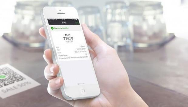 Çin'de 2017 yılında mobil ödeme rekoru - Page 1