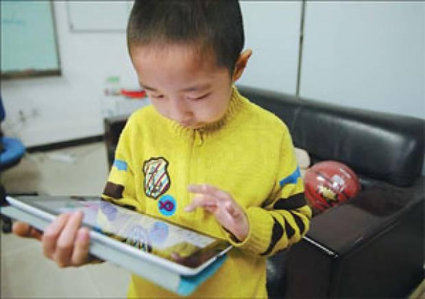 Çin'de gerçek ismini vermeyen artık internet kulanamayacak! - Page 1