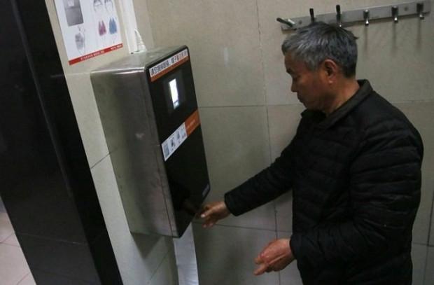 Çinde şaşırtan uygulama - Page 3