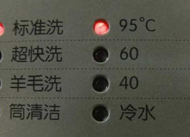 Çin'de yaşanan acayiplikler sosyal medya konusu oldu - Page 3