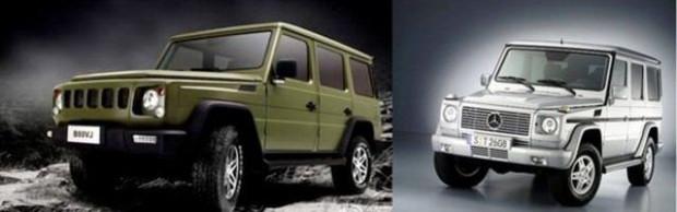 Çin`in kopya otomobillerinden bazıları - Page 2