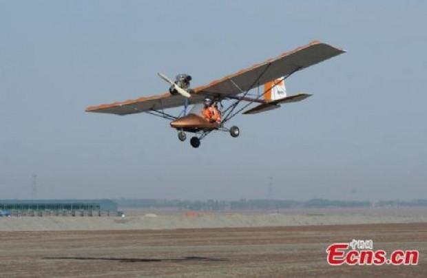 Çinli mucit kendi imkanlarıyla uçak yaptı - Page 2