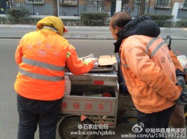 Çinliler'in günlük hayatından sıradan gariplikler - Page 3