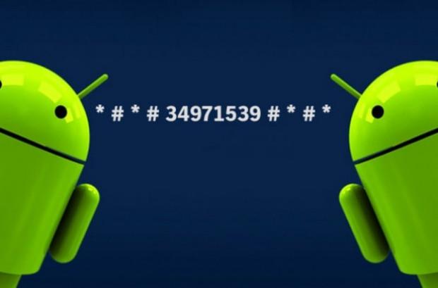 Çok işinize yarayacak Android telefonların gizli kodları - Page 3