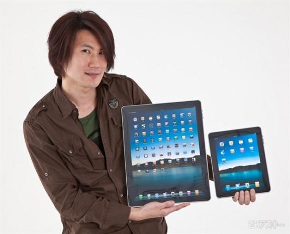 Dev iPad'ler 2015 e ertelendi! - Page 4