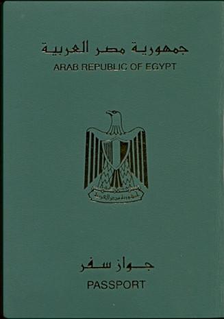 Dünyadaki tüm pasaportlar neden sadece 4 renk? - Page 2