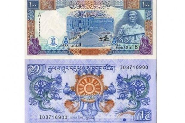 Dünyadan ilginç banknotlar - Page 1
