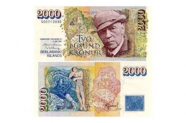 Dünyadan ilginç banknotlar - Page 3