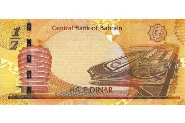 Dünyadan ilginç banknotlar - Page 4