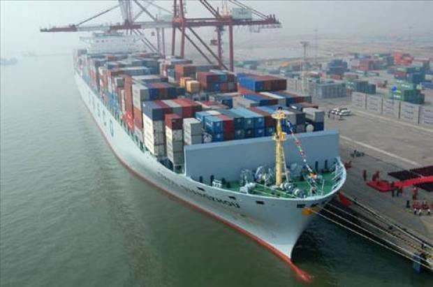 Dünyanın en büyük gemileri - Page 2