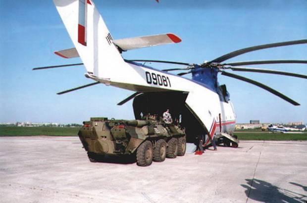 Dünyanın en büyük helikopterini gördünüz mü ? - Page 2