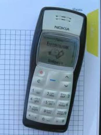 Dünyanın en çok satan telefonu! - Page 2