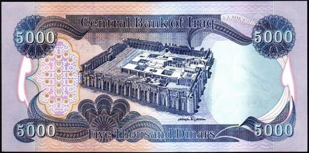 Dünyanın en değersiz para birimleri - Page 1