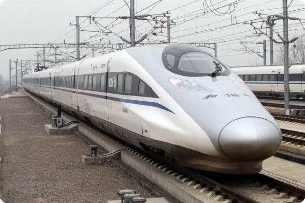Dünyanın en hızlı 10 treni! - Page 1