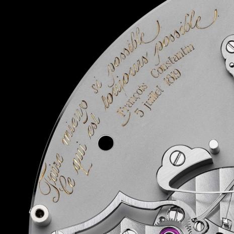 Dünyanın en karışık saat mekanizması - Page 2