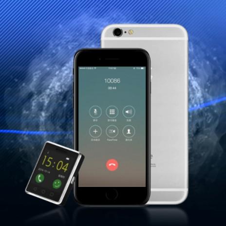 Dünyanın en küçük akıllı telefonu Vphone S8! - Page 3