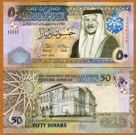 Dünyanın en pahalı 10 para birimi - Page 4